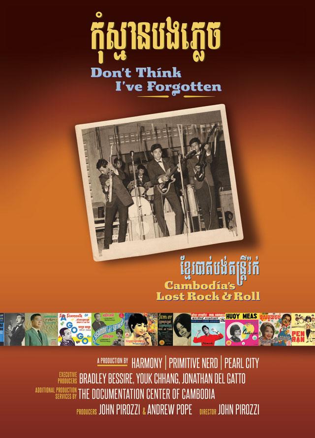 1-DTIF-PosterWEB