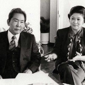 Ferdinand Marcos, Imelda Marcos