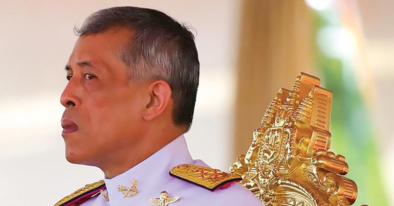 Maha Vajiralongkorn_Royal Ploughing Ceremony_Bangkok_Southeast Asia Globe 2018