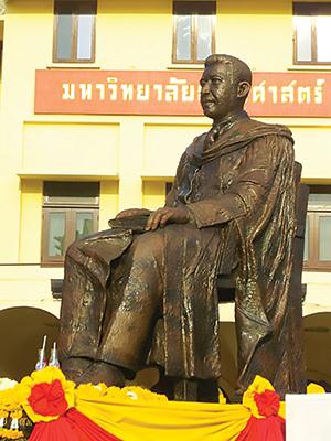 Pridi Banomyong_Thammasat University_Bangkok_statue_Southeast Asia Globe 2018