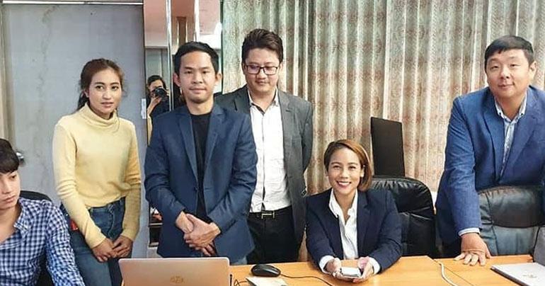 Poramin Insom_Zcoin_founder_Democrat Party_Thailand_Southeast Asia Globe 2019
