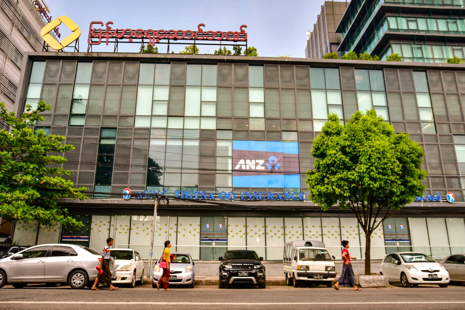 Australian bank ANZ has a presence Yangon, the commercial capital of Myanmar. ANZ's recent withdrawal from Cambodia was a disappointment, according to the Australian Chamber of Commerce. Photo: Simon Roughneen